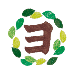 御前崎でお土産・スイーツなら「まるよ茶屋」ロゴ