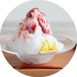 果肉いちごかき氷